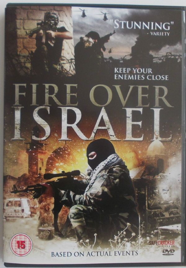 Fire Over Israel (2012) USED